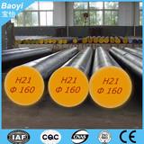 tool steel/steel H21