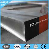 good quality H21 steel