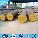 flat steel 3Cr2W8V