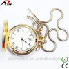 golden watches with chain custom pocket watch case toy pocket watch