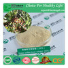 High quality Pure Green Coffee Bean Extract, Green Coffee Bean Extract Powder