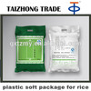 plastic soft package for rice\High Barrier Bags for rice