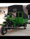 KST250ZH-13 250cc water cooling 6 tires 1.5ton loading cargo tricycle three wheel motorcycle trimoto