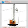 XY-5A Water Well drilling rig