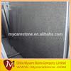 Chinese cheap Granite slab G664
