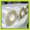Alibaba wholesale rigid plastic printable pet film roll