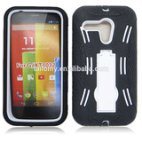 2 in 1 high quality armor case for MOTO G various color