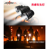 Hot selling CREE Led bicycle light 18650 Rechargeable battery