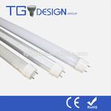 Samsung smd TUV magnetic ballast retrofit led tubes t8 1500mm 30W