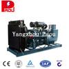 Factory price,Hot sale Diesel generator
