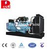 Manufacturer price Cummins Diesel generator set