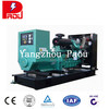 Industrial Cummins 150KW portable diesel welding generator