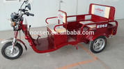 hot sale electric passenger tricycle