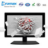 Dromax Naked 3D Advertising Display Player 21.5 Inch
