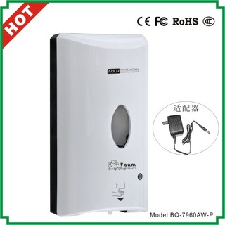 BQ-7960AW automatic foam soap dispenser