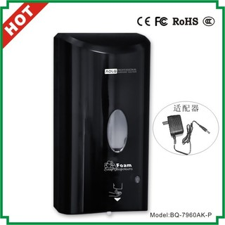 BQ-7960AK auto liquid soap dispenser against Ebola