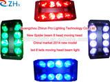 new products on china market led 8 head beam spider beam moving head light DJ light