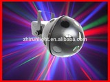 20w led majic ball rgbw beam christmas light disco light dj light