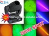 high quality 200W led spot moving head pro spot 200