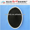 200mech Powder activated carbon for pharmacy