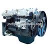 Weichai completely engine ,wd615 weichai engine,Sinotruk engine parts,Faw parts,Shangchai engine parts,Deutz 226B,WD615,