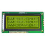 192x64 dots matrix lcd module display