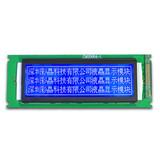 256x64 dots matrix lcd module display