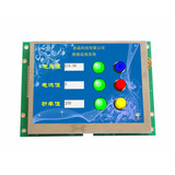 5.6 inch tft lcd module support serial port with RS232.RS485.TTL