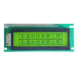 122x32 dots matrix industrial grade LCM