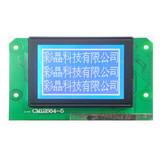 Stn LCD Graphic Module 128X64 Dots matrix