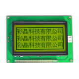 128x64 small size industrial lcd module support parallel interface