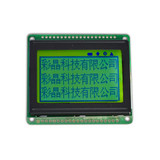 128x64 STN graphical lcd module with controller KS0108