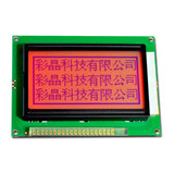 128X64 Red background blue characters industrial grade lcd display module