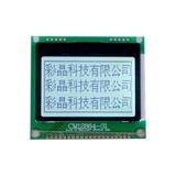 128x64 cog black white FSTN  lcd display module
