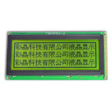192x64 graphical lcd panel with LED backlight