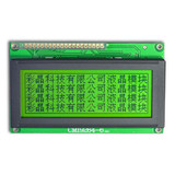 192x64 Industrial grade graphical LCM,Support parallel interface,3v or 5v