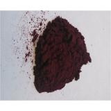black currant extract powder/black rice procyanin