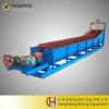 high efficient mineral processing spiral classfier for ore beneficiation
