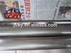 60mm Grade 2 titanium bar astm b348