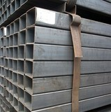 Hot rolled square hollow section low carbon steel pipe steel square tube