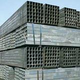 Types of mild steel tube weight steel steel