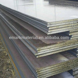 construction material steel plate atm