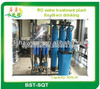 RO Bottled water /Driectly Drinking water equipment