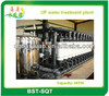 water purification plant for river\lake\well\underground UF membrane