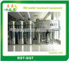 RO Driectly Drinking Water Treatment Equipment