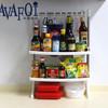 Standing kitchen spice rack