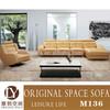 latest sofa design Full grain leather living room sectional Swivelz sofa