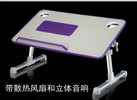 Folding laptop table design adjustable with fan and speaker