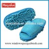 floor cleaning household slipper