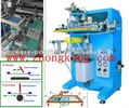cylinder screen printer for tube and pipe screen printer price semi-automatic screen printer silk screen printing machine